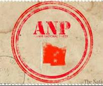 ANP MPs pledge support for PIA workers