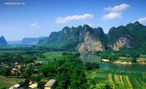 UNESCO Adds 4 Sites on Its World Heritage List