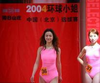 Rare photos of Tang Wei emerge 12 yea...