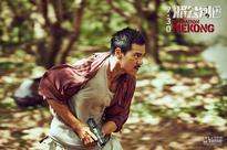 'Operation Mekong' rules Chinese box office