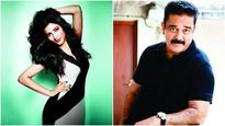 Kamal Haasan reveals when his domestic help tried to kidnap his daughter for ransom!
