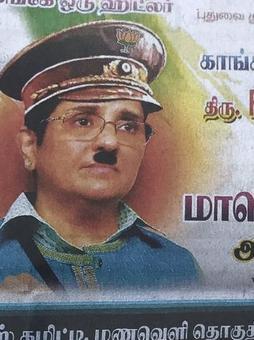 In bad taste, says Kiran Bedi on posters depicting her as Hitler