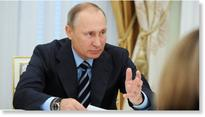 Putin creates new security dept to tackle corruption and will use the proceeds to boost the Russian economy