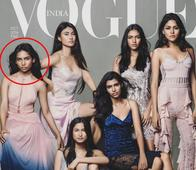 Model Whose Picture of 'Girl With Aqua Blue Eyes' Had Gone Viral And Was Featured On The Cover Of Vogue India Commits Suicide