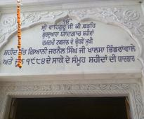 SGPC does not want name of Sant Jarnail Singh Bhindranwale in any Sikh Gurdwara