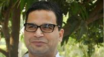 Prashant Kishor missing as Congress gets ready for UP poll battle
