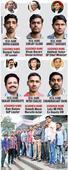 My name is Aniket Sargade & I am not Akhilesh Yadav