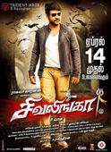 Raghava Lawrence's next releases on a very special day
