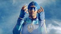 Day 1 box office figures of 'A Flying Jatt' out and Tiger Shroff won't be pleased!