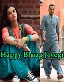 Hindi Movie Happy Bhaag Jayegi