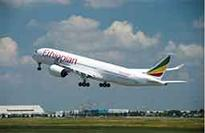 Ethiopian takes delivery of first of 14 A350 XWBs
