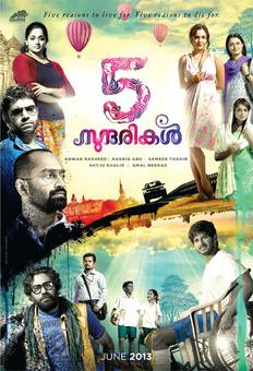 First Look: Five directors team up for 5 Sundarikal