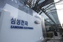 Samsung to release results of Galaxy Note 7 probe this week