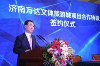 China's Richest Man Signs Global Badminton Deal