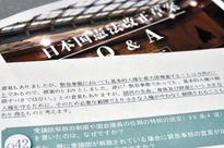 LDP draft Constitution differentiates between 'big' and 'small' human rights (2016/5/26)