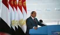 Sisi attends inauguration of National Youth Conference