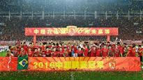 Jiangsu Suning's chance to signal 2017 intent vs. Guangzhou Evergrande