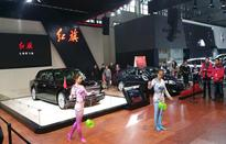 Photos for 2016 Shenyang International Auto Fair