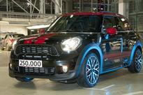 250,000th Mini Countryman leaves factory