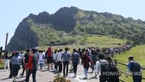No. of visitors on Jeju tops 5 mln