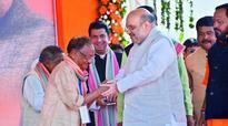 Bhubaneshwar: Overthrow BJD in 2019, says Amit Shah