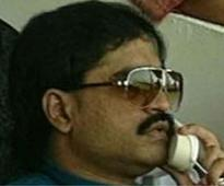 Auction for Dawood's eatery in Mumbai may be held ...