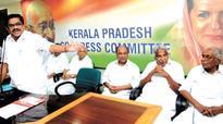 Withdraw Karuna order: Kerala Pradesh Congress committee