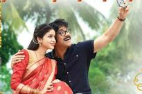 Soggade Chinni Nayana (SCN) movie review by audience: Live update