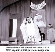 National Day: Key events in the history of UAE