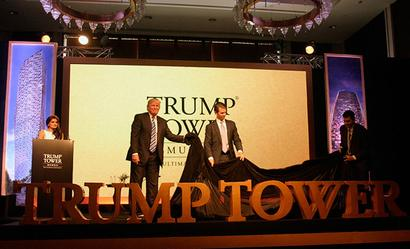 Would you buy a Trump flat in India?