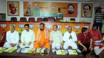 Odisha BJP to raise price rise, law, order situation, tender fixing, ration card irregularities issues in Assembly