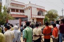 Gaya Road Rage: Legislator Manorama Devi surrenders