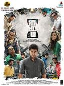 Neram makes a huge impact in Kerala!