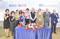 British Council and LTTC sign deal for joint operation of the IELTS test
