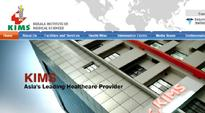 India: KIMS Hospitals picks banks for $90m IPO, ICICI Venture likely to exit