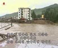 U.N. agencies in N.K. request relief fund for flood victims