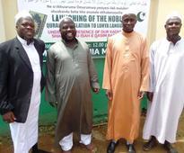 Five Muslim scholars join to translate Koran into Luhya