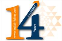 www.indiainfoline.com completes 14 successful years