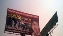 Hoardings asking Kashmiris to leave UP appear in Meerut