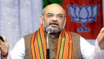 Lucknow: Firm on Ram Mandir and committed to development, says Amit Shah
