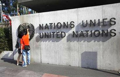 India offers to give up veto 'for now' for UN Security Council seat