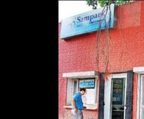 E-sampark centres in Chandigarh to go cashless from December 10