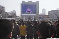 North Korean Long-Range Rocket Test Condemned By Britain, US, Japan And South Korea