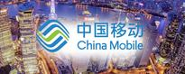 China Mobile deploying Brocade software in public cloud rollout
