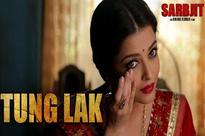 'Sarbjit' song 'Tung lak' will make you get up and dance!