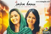 Amala pairs up with Manju Warrier for 'C/O Saira Banu'
