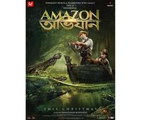 'Amazon Obhijaan' to be first Bengali movie to release in six languages