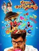 Babu Baga Busy Movie Pictures