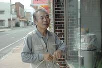 Long-term stays start in Tomioka