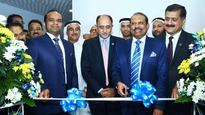 Federal Bank to expand...
